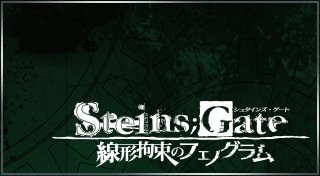 Steins; Gate Fenoguramu of Linear Constraint Trophy List Banner