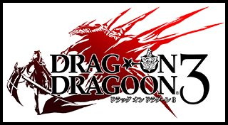 DRAG-ON DRAGOON 3 Trophy List Banner