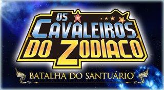 Os Cavaleiros do Zodíaco: Batalha do Santuário Trophy List Banner