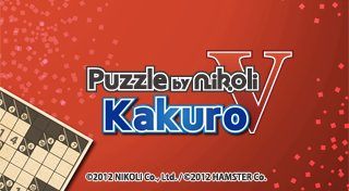 Puzzle by Nikoli V kakuro Trophy List Banner