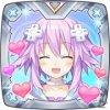 Super popular: Neptune