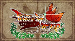 Fantasy Hero: Unsigned Legacy Trophy List Banner