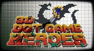 3D Dot Game Heroes Trophy List Banner