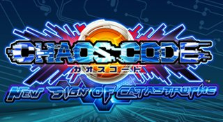 Chaos Code: New Sign of Catastrophe Trophy List Banner
