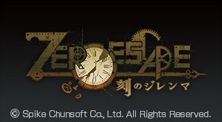 Zero Escape: Zero Time Dilemma Trophy List Banner