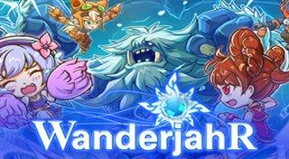 Wanderjahr Trophy List Banner