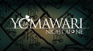 Yomawari: Night Alone Trophy List Banner