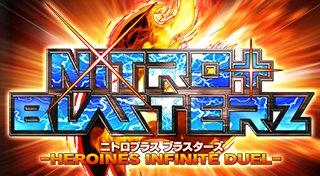 Nitroplus Blasterz: Heroines Infinite Duel Trophy List Banner