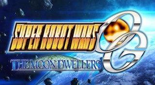 Super Robot Taisen OG: The Moon Dwellers Trophy List Banner