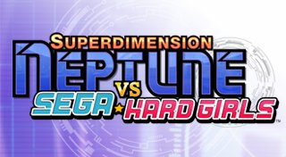 Superdimension Neptune VS Sega Hard Girls Trophy List Banner