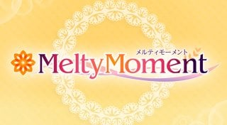 Melty Moment Trophy List Banner