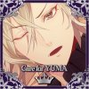 Care for YUMA