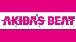 Akiba's Beat Trophy List Banner