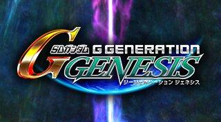 SD Gundam G Generation Genesis Trophy List Banner