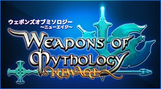 Weapons of Mythology: NEW AGE Trophy List Banner