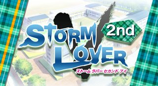 STORM LOVER 2nd V Trophy List Banner
