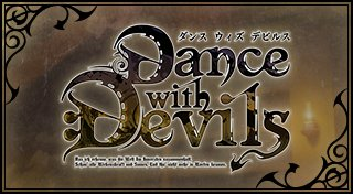 Dance with Devils Trophy List Banner