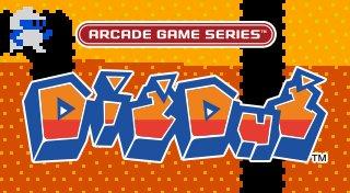 ARCADE GAME SERIES: DIG DUG Trophy List Banner
