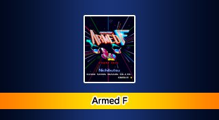 Arcade Archives Armed F Trophy List Banner
