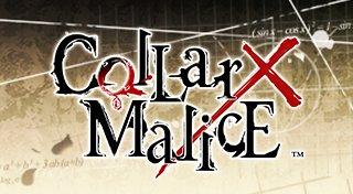Collar×Malice Trophy List Banner
