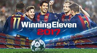 Winning Eleven 2017 Trophy List Banner