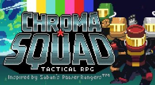 Chroma Squad Trophy List Banner