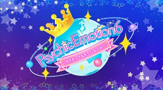 PsychicEmotion6 Trophy List Banner