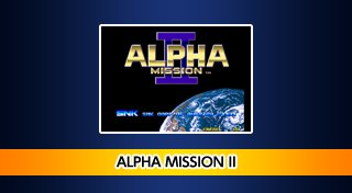 ACA NEOGEO ALPHA MISSION II Trophy List Banner
