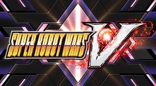 Super Robot Wars V Trophy List Banner