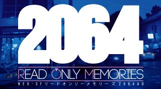 2064: Read Only Memories Trophy List Banner