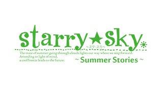 Starry☆Sky~Summer Stories~ Trophy List Banner