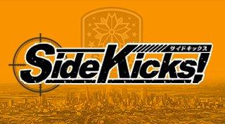 Side Kicks! Trophy List Banner