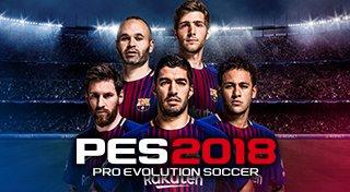 Pro Evolution Soccer 2018 Trophy List Banner