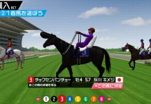 crazy-japanese-horse-racing-game