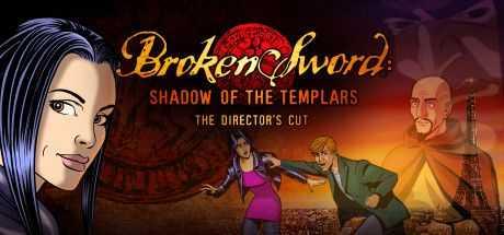 Broken Sword: Shadow of the Templars - The Director's Cut Walkthrough