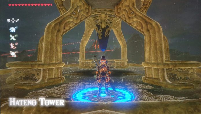 Hateno Sheikah Tower