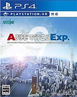 A-Train Express Boxart
