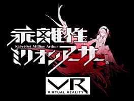 Kai-ri-Sei Million Arthur VR Boxart