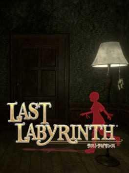 Last Labyrinth Boxart